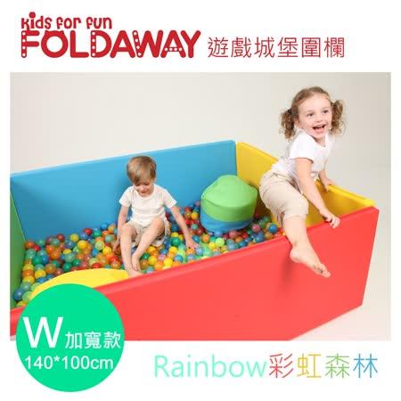《韓國FOLDAWAY》遊戲圍欄<br>彩虹森林140X100(加寬款)