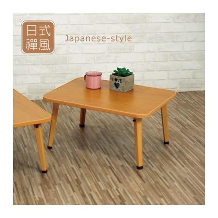 優力格家具 日式迷你折疊小長方桌/折合桌/和室桌 (另有其他尺寸)