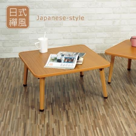 【優力格家具】日式迷你折疊小方桌/折合桌/和室桌 (另有其他尺寸)