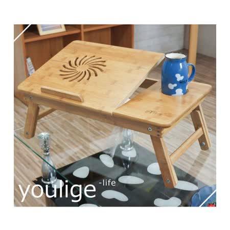 【優力格家具】DIY竹製多功能桌上床上電腦桌/書桌