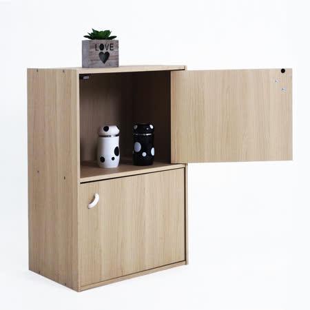 【優力格家具】DIY森活二格門櫃書櫃/置物櫃/收納櫃
