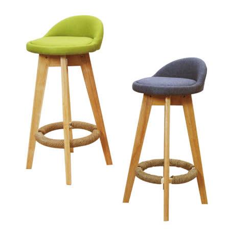 【優力格家具】北歐森林/海洋風情造型吧檯椅/吧台椅/高腳椅