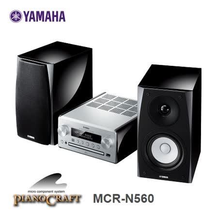 YAMAHA MCR-N560 床頭音響 組合 Hi-Fi wifi CD USB