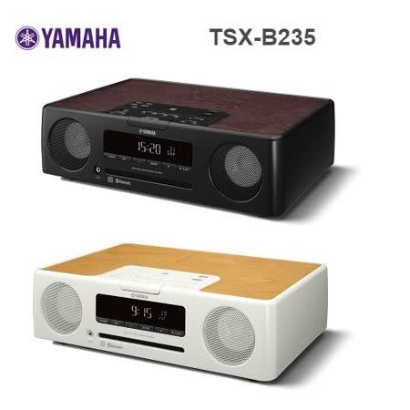 YAMAHA TSX-B235 藍芽 無線 桌上型音響 喇叭 (黑/白)