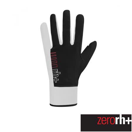 ZeroRH+ 義大利專業Fuego防風保款自行車手套 ICX9066