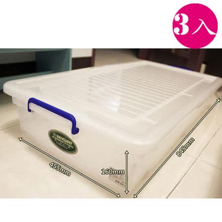 床下掀蓋式滾輪收納箱/置物箱(3入)
