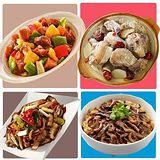 呷七碗食補 精選A套餐4件組 油飯+麻油雞湯+ 糖醋排骨+客家小炒