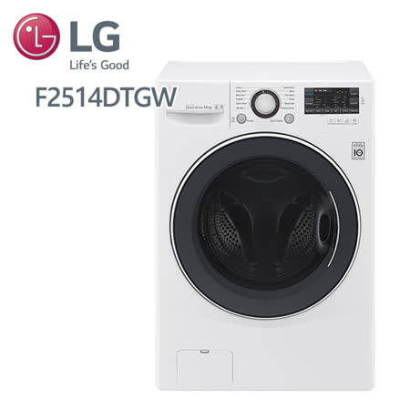 LG樂金★限時搶購 6MOTION DD 直驅變頻滾筒洗衣機(F2514DTGW) 含基本安裝