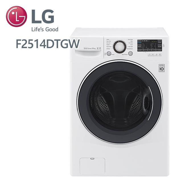 ~LG樂金~14公斤直驅變頻洗脫烘滾筒洗衣機 F2514DTGW 含