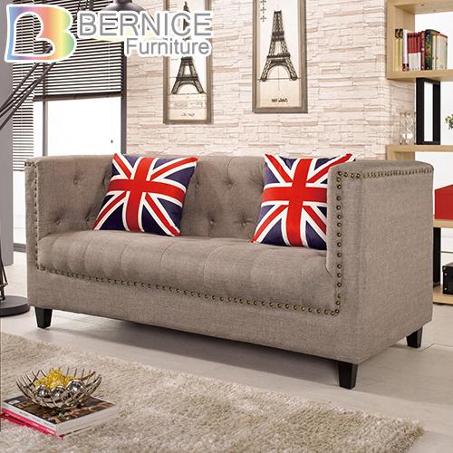 Bernice-復古英倫雙人座布沙發椅(可可色)(送抱枕)