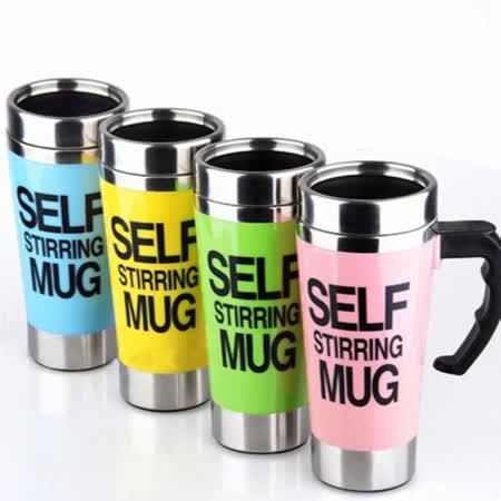 【PS Mall】高款大容量不銹鋼內膽咖啡杯 自動攪拌杯子水壺 (J1196)