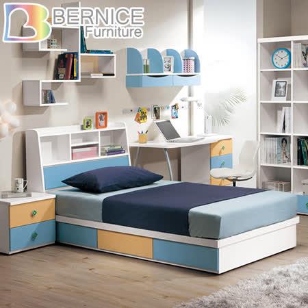 Bernice-莫妮3.5尺書架型單人床架-不含床墊(兩色可選)