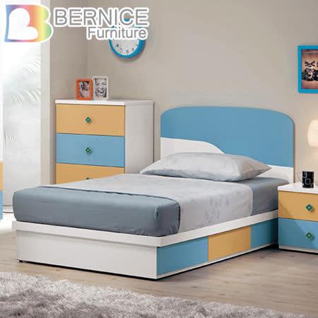 Bernice-莫妮3.5尺抽屜型單人床架-不含床墊(兩色可選)