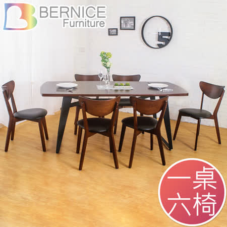 Bernice-諾曼工業風實木餐桌椅組(一桌六椅)