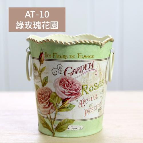 TROMSO南法莊園鐵藝小置物桶~綠玫瑰花園