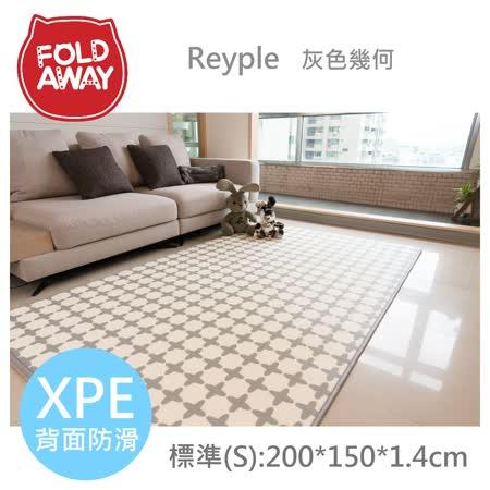 《韓國FOLDAWAY》灰色幾何 - PE遊戲爬行墊 - 200*150*1.4cm