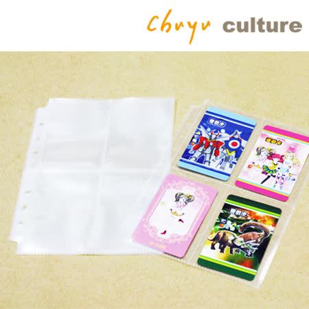 珠友 PC-30026 6孔 日規遊戲卡專用內頁(特殊日本規格) /10張入