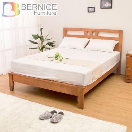 Bernice-雀莉5.1尺實木雙人床架