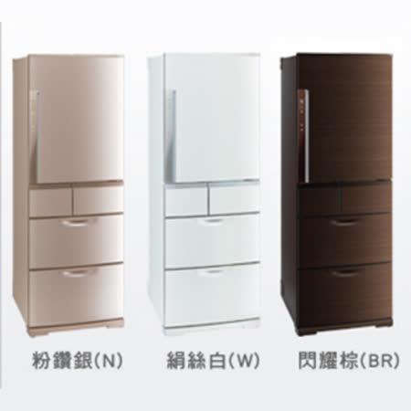 領券再折1750│MITSUBISHI│三菱 520L五門變頻電冰箱 MR-BX52W *免費基本安裝+舊機回收*