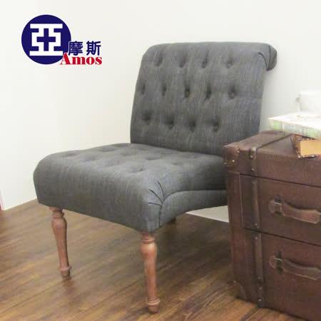 【Amos】古典歐式宮廷休閒單人座椅