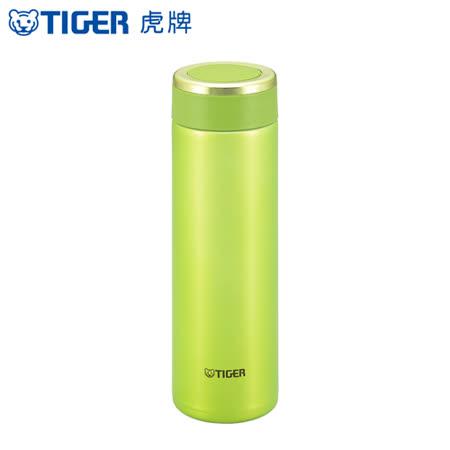 (情人節暖心禮)TIGER虎牌480cc炫彩型保溫保冷杯(MMW-A048)限定款