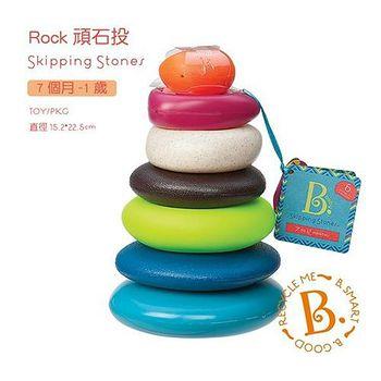 美國 B.Toys 感統玩具Rock頑石投 BX1372Z