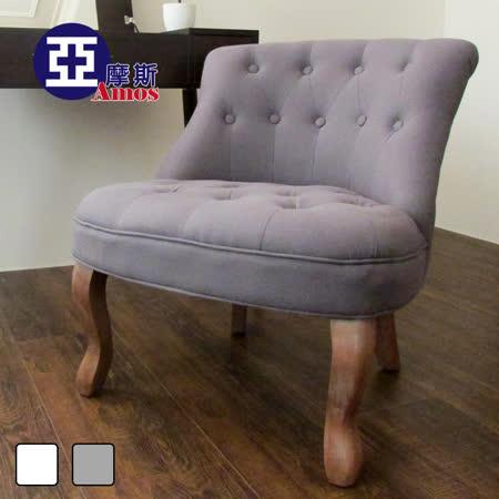 【Amos】古典奢華歐式宮廷單人沙發椅