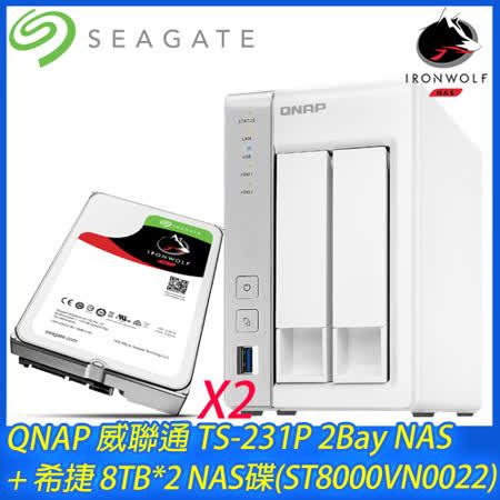 QNAP 威聯通 TS-231P 2Bay NAS+希捷 8TB NAS碟*2(ST8000VN0022)