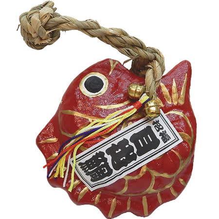 【波克貓哈日網】日本吉祥掛飾◇開運招福◇《招福目出鯛》小