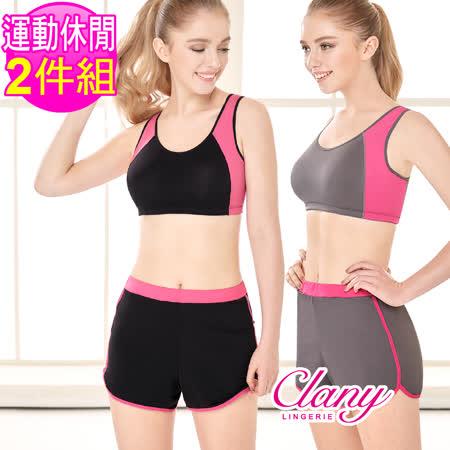 【可蘭霓Clany】超值組合 絲蛋白涼感運動M-XL內衣(2件組 隨機出貨)