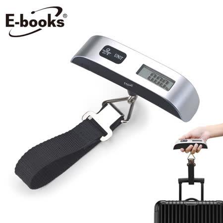 E-books L1 鋁製電子數位手持行李秤-附電池