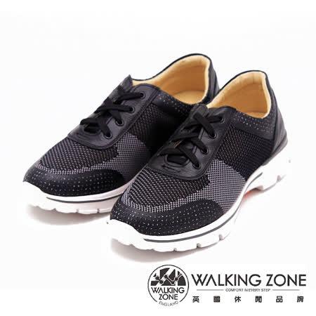 WALKING ZONE 透氣針織運動鞋慢跑鞋 男鞋-黑(另有藍)