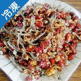 蔗雞王丁香小魚干花生(300g±5%/包)