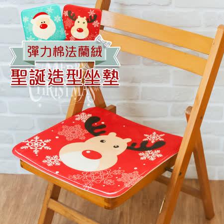 彈力棉法蘭絨聖誕造型坐墊(兩款可選)