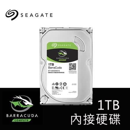 Seagate 希捷 1TB 3.5吋 SATA3 內接硬碟 新梭魚 ST1000DM010