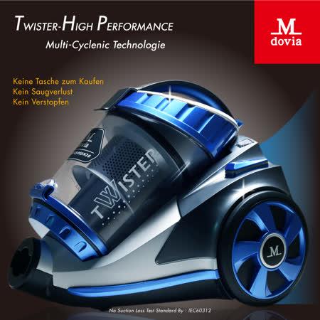 Mdovia 最新第十六代Dual V10雙層雙錐 吸力永不衰退吸塵器