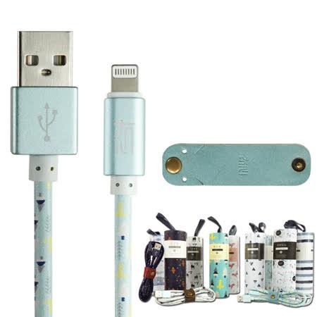 正品原裝有心 創意活潑設計 APPLE Lightning USB 充電線 傳輸線 適用APPLE 手機 平板電腦 高質感鍍金接頭