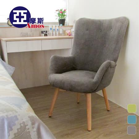 【Amos】奢華歐風高背單人沙發椅-沉穩灰