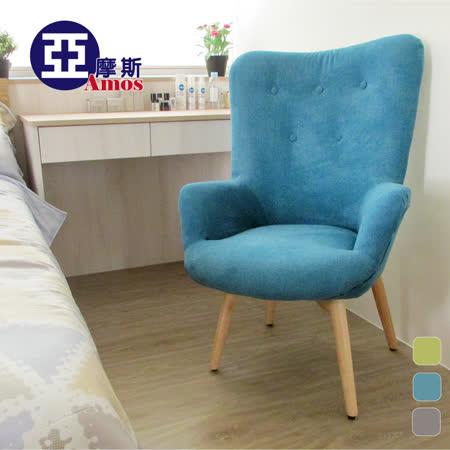 【Amos】奢華歐風高背單人沙發椅-天空藍