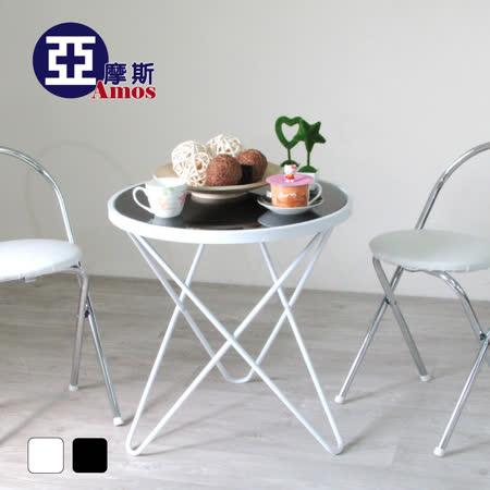 【Amos】簡潔玻璃圓形小茶几/洽談桌