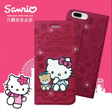 三麗鷗授權正版 Hello Kitty 凱蒂貓 iPhone 7 Plus 5.5吋  立體造型磁扣皮套(杯子蛋糕)