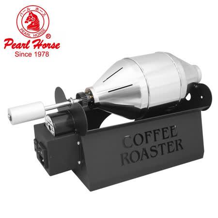 【日本寶馬】小鋼砲電動咖啡豆烘焙機 TA-SHW-200