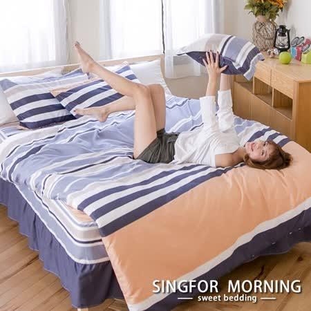 幸福晨光《樸居靜寓》雙人加大五件式雲絲絨舖棉兩用被床罩組