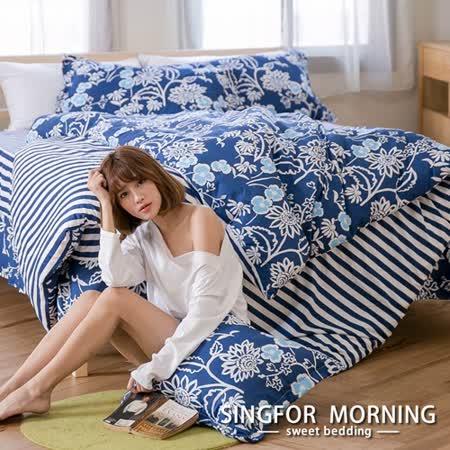 幸福晨光《馥蕾法夢》雙人加大五件式雲絲絨舖棉兩用被床罩組
