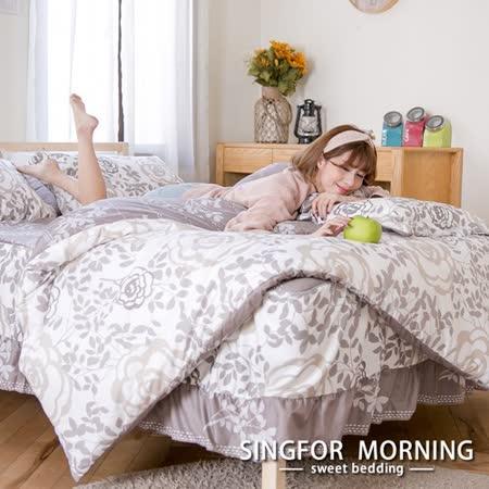 幸福晨光《小香時尚》雙人加大五件式雲絲絨舖棉兩用被床罩組
