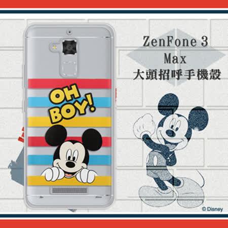 迪士尼Disney正版授權 ASUS ZenFone 3 Max 5.2吋 ZC520TL 大頭招呼系列軟式手機殼(米奇)