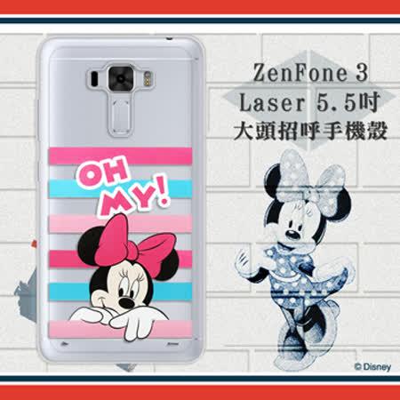 迪士尼Disney正版授權 ASUS ZenFone 3 Max 5.2吋 ZC520TL  大頭招呼系列軟式手機殼(米妮)