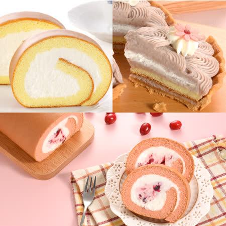 【亞尼克菓子工房】生乳捲二入+夢想村甜派-兩捲一派限時特賣