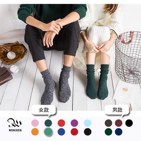 WINCEYS 原宿棉質民族風百搭中筒襪-女款(鮮綠)