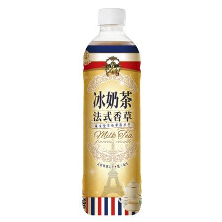 生活冰奶茶法式香草(590ml*24入/箱)